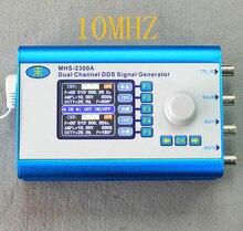 MHS2300A 10 MHZ CNC doppel kanal Arbitrary waveform DDS FUNKTIONSGENERATOR signalquelle ultra-niedrigem stromverbrauch