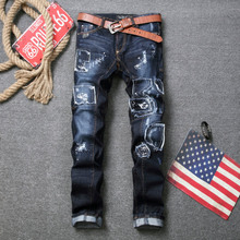 New Designer Man Jeans Fashion Blue Patchwork Holo Casual Trousers