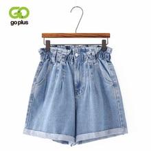 GOPLUS 2020 Summer High Waist Denim Shorts Women Casual Loose Ladies Fashion Roll Up Hem Elastic Waist Pocket Blue Jeans Shorts distressed roll hem denim dungaree