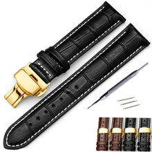 Genuine Leather Watchband With Butterfly Gold Buckle Clasp Bands Croco Grain Bracelet for Watch sized in 16 18 19 20 21 22 24 mm цена