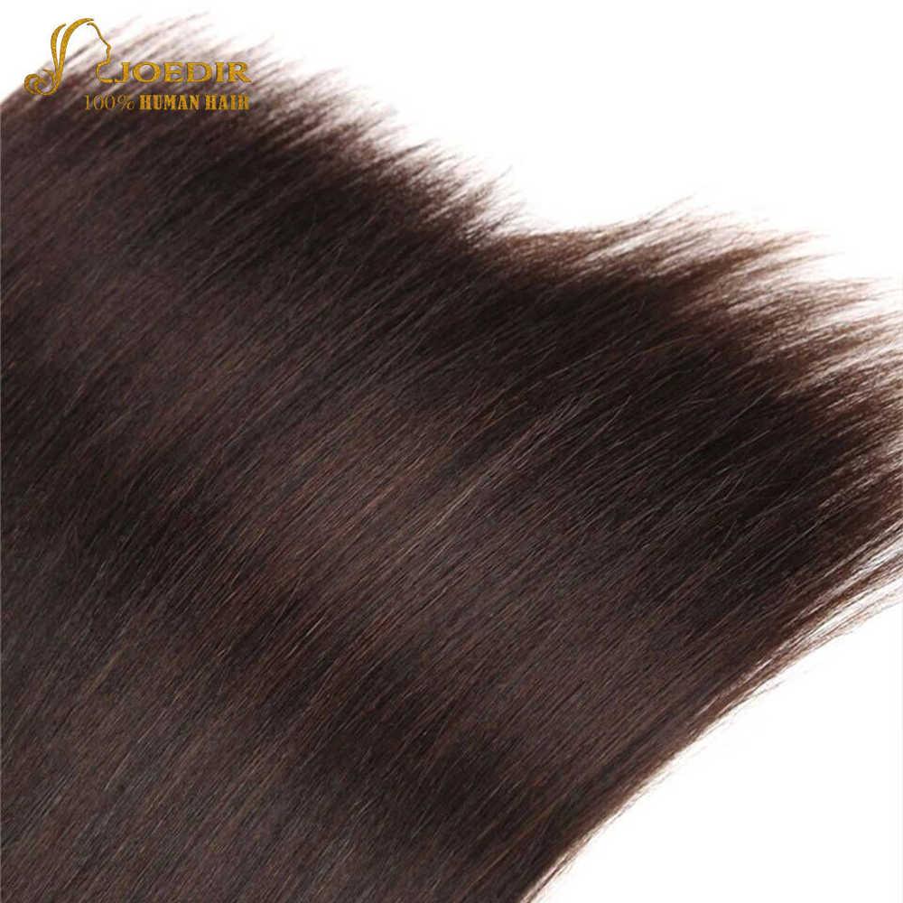 Joاديr قبل الملونة البرازيلي مستقيم الشعر 4 قطعة حزمة واحدة 190 جرام البرازيلي ياكي الإنسان الشعر حزم نسج اللون 2 # غير ريمي