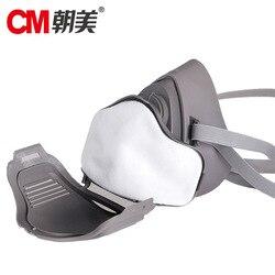 Anti Corona Virus N95 maska Respirator półmaska bezpieczeństwo praca ochrona dróg oddechowych zapobieganie rozprzestrzenianiu się kropelek 4