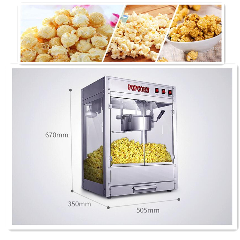 220V/1200W New Non-stick Automatic Stainless Steel Commercial Electric Popcorn Machine Popcorn Maker PC Door 10oz stainless steel 110v 220v electric commercial popcorn machine with temperature control