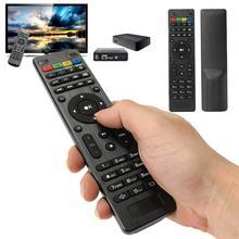 التحكم عن بعد ل MAG250 MAG254 MAG255 ماج 256 MAG257 MAG275 مع التلفزيون وظيفة التعلم