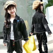 Girls Black Denim Coat Fashion Kids Girl Tassel Jeans Jackets Coats Children Spring Autumn Outwear Clothes for 5 6 7 8 Years Old недорого