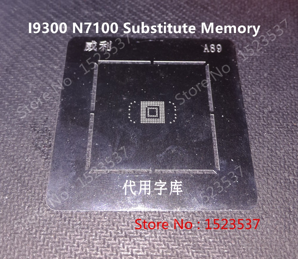 1PCS/LOTmotherboard reballing tin plate for A89  SAMSUNG I9300 N7100  A89-1 KLMA