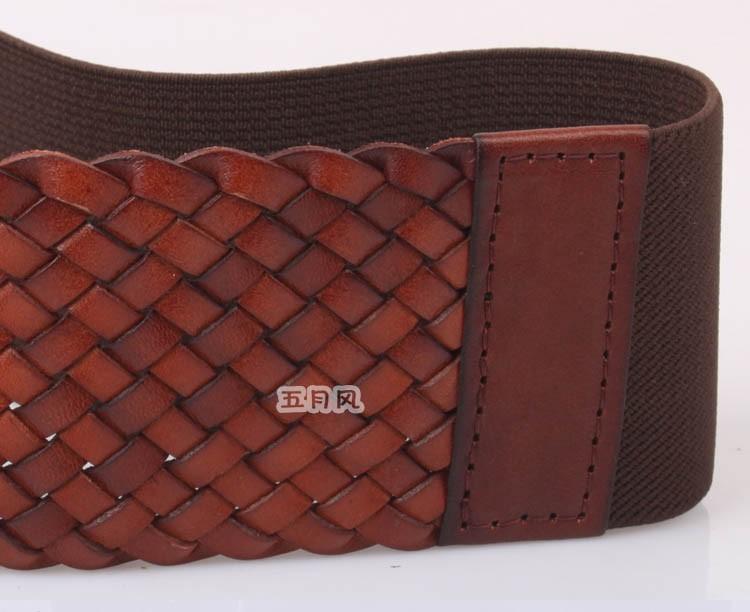 Belt (6)