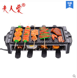 Freeshippping 1200w power Large Multifunction smokeless Double-deck Electric grill pan Non-stick  electric baking pan Barbecue
