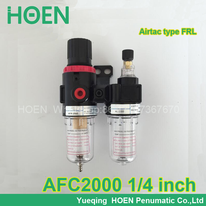 Airtac type Pneumatic air frl AFC2000 1/4 inch with pressure gauge filter regulator lubricator for filling machine 1 4 bfr 2000 air source gas treatment pressure filter regulator model bfr2000 with pressure gauge