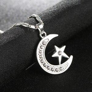 Image 4 - Bán Thời Trang Trung Đông Hồi Giáo Tôn Giáo/trăng/sao vòng cổ Hồi Giáo Allah mặt dây chuyền phụ nữ Arab đồ trang sức phụ kiện