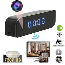 giantree 720P Wireless WiFi Camera IP Network Camera Surveillance Security Safety IR Infrared Camcorder Cam Baby monitor