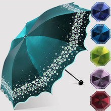 Paradise Full blackout color flash umbrellaUmbrella Rain Women Fashion Arched Princess Umbrellas Female Parasol Creative Gift(China)