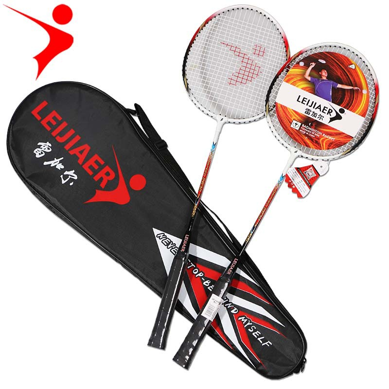 2pcs Ferroalloy Students Practicing Racket Can Be Used Exclusively For Competitions Outdoor Sports Teenagers