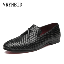 VRYHEID Brand Men Leather Shoes Weave Pattern Super Soft Boat Comfortable Flats Driving With Tassel Big Size