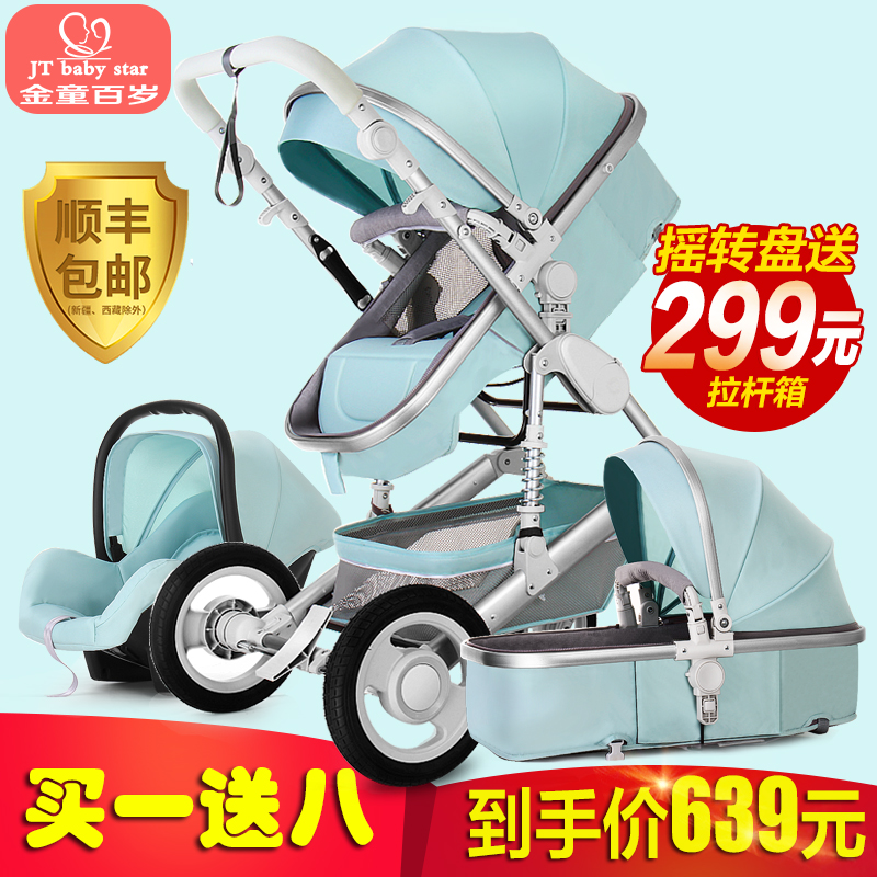 TJ Baby star Stroller 3 in 1,High landscape Fold stroller can sit reclining two-way four-wheel shock absorber folding aoxin new children s karting four wheel exercise can sit baby pneumatic tires exercise bike