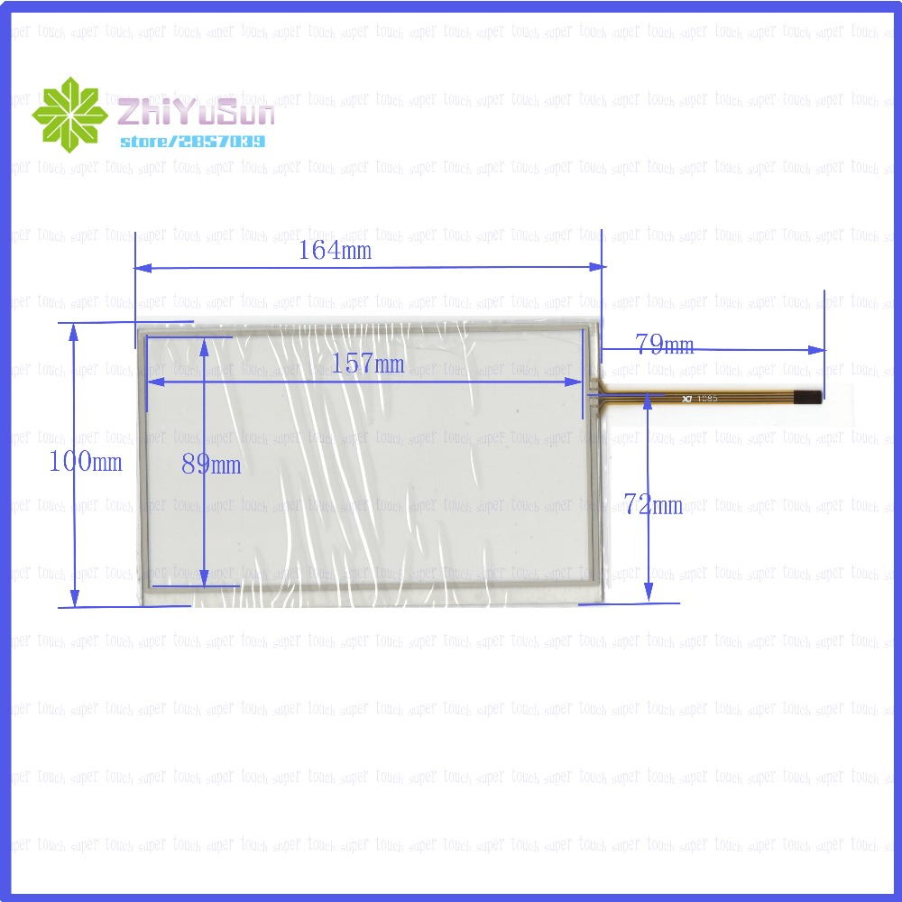 HLD-TP-3212 7inch 4 line For Car DVD touch screen panel  this is compatible   TouchSensor FreeShipping  HLD-TP-3212 7inch 4 line For Car DVD touch screen panel  this is compatible   TouchSensor FreeShipping
