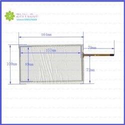 7 HLD-TP-3212 polegada 4 linha Para DVD Do Carro da tela de toque do painel é compatível TouchSensor FreeShipping