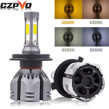 CZPVQ Car Headlight H4 LED H7 LED H11 LED 3000K 4300K 6500K 8000K H1 H3 H8 H9 9005 9006 880 881 LED Bulb Auto Fog Light Lamp 12V(China)