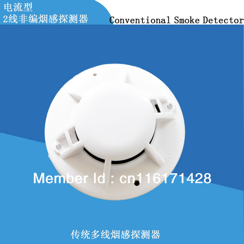 Wire Conventional Photoelectric Smoke Detector Pywt105m China