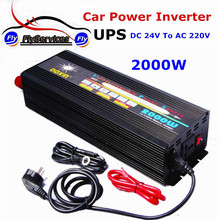 DOXIN Car Power Inverter With UPS 2000W 24V 220V Modified Sine Wave DC To AC Power