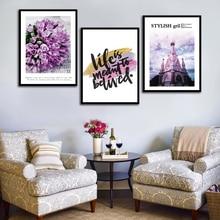 Nordic Poster Landscape Purple Flower Art Print Canvas Painting Picture Decorative For Living Room Home Decor