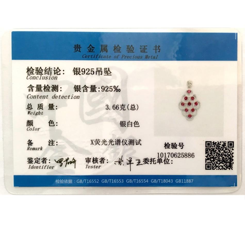 925 ստերլինգ արծաթե կարմիր բյուրեղը - Նուրբ զարդեր - Լուսանկար 6