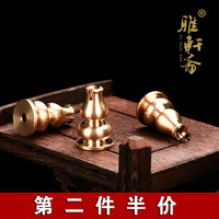 Zhai copper incense seat TZ incense incense sandalwood incense tray gourd with means of Buddhist activities