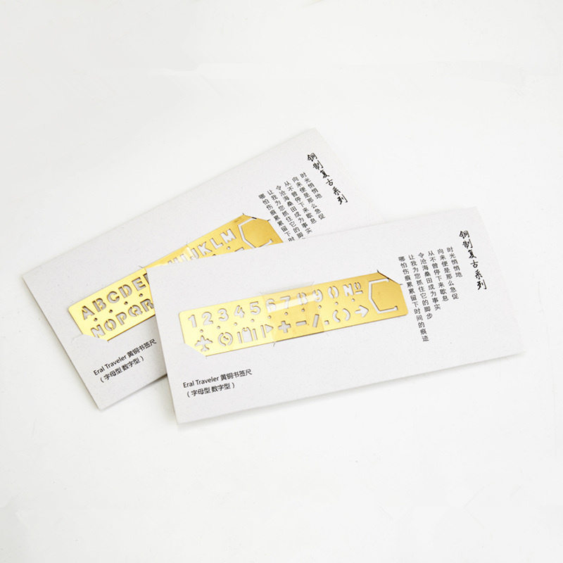 (ET)ERAL Traveler's Brass Graffiti Bookmark Ruler.  Ancient Chinese Style Stationery No Oxidation. Letter And Number Two School