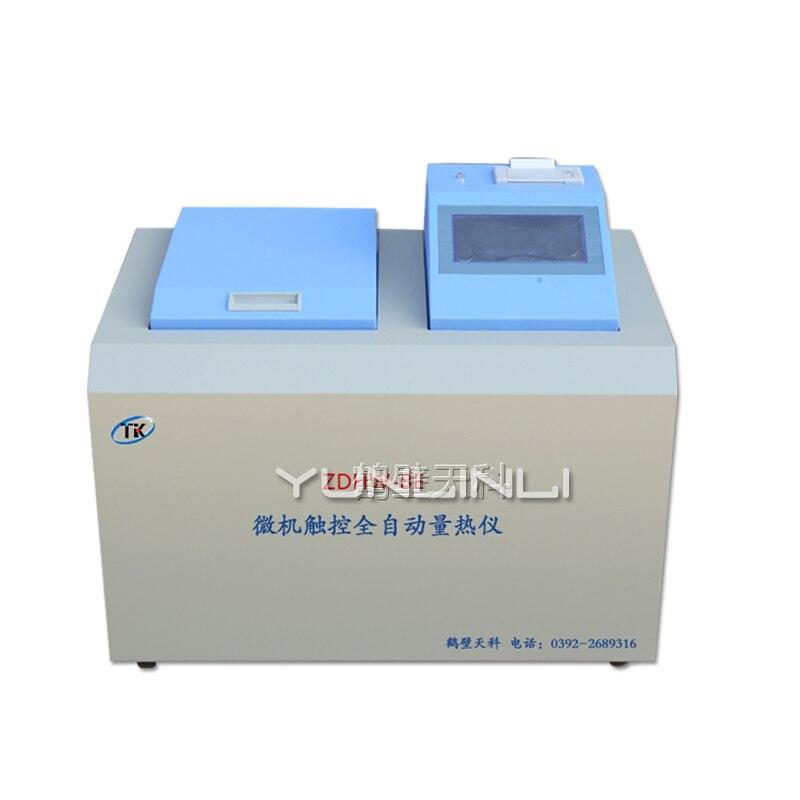 Автоматический Calorimeter 220 В 50 Гц Calorimeter тесты инструмент для Kcal уголь теплотворной способности машина, работающая на угле, метанол топлива