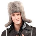 Free Shipping CX-C-26A Rabbit Fur Winter Fur Cap Winter Men