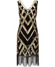 PrettyGuide Women 1920 s Vintage Beads Sequin Crisscross Fringe Hem Cocktail Flapper Dress Roaring 20s Plus