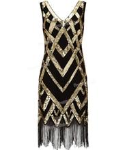 PrettyGuide Mujeres 1920's Vintage Beads Lentejuela Crisscross Fringe Hem Cocktail Vestido Flapper Gatsby Roaring 20 s Más Tamaño Vestido