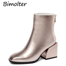Bimolter Imported High Quality Cow Leather Short Boots Shining Pink Gold Zipper Ankle For Women Plush Inside NB124