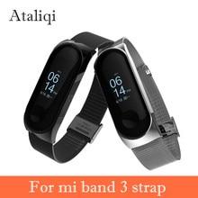 Ataliqi металлический ремешок для Xiaomi mi группа 3 бретели нижнего белья нержавеющая сталь браслет Смарт сменный Браслет