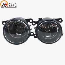 led fog light Car styling General Fog lights halogen lamps 1set For Citroen C3 C4 C5 C6 C-Crosser JUMPY Xsara Picasso 2004-2012