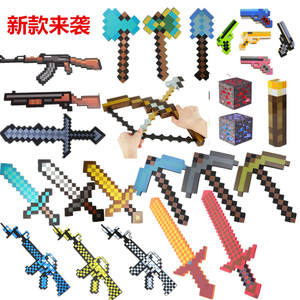 Minecraft Sword Model Toys Action Figures Toys for Kids