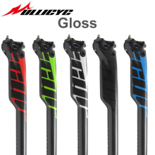 TOP brand Ullicyc HOT SALE Super strength Ultra light  MTB Bike/road bike Full Carbon Bicycle Seat posts Parts 27.2/30.8/31.6mm