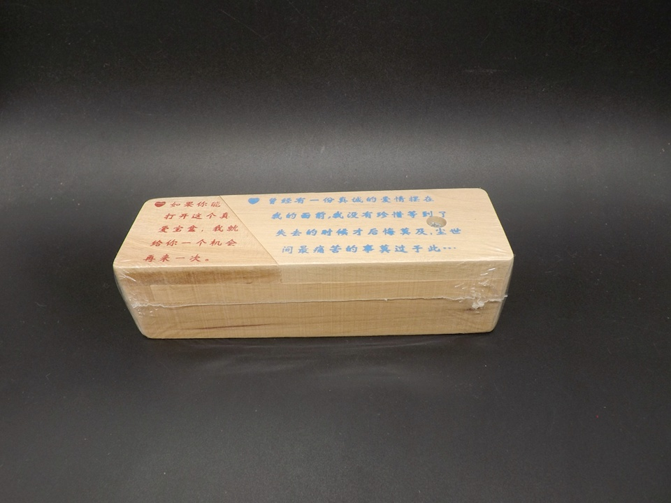 SH015-Box (5)