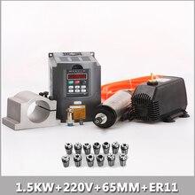 1.5KW 220 В Шпинделя С Водяным Охлаждением Комплект er11 Фрезерный Шпиндель Двигатель + 1.5KW VFD + 65 мм Зажим + Водяной Насос + 13 шт. ER11.