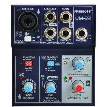Freeboss UM-33 3 kanały wejściowe linia mikrofonu wkładka Stereo USB odtwarzanie interfejs USB mikser audio tanie i dobre opinie Miksery Pakiet 1
