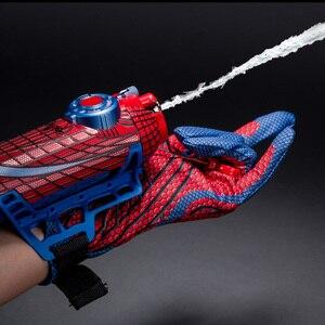 Image 1 - Be Like Cosplay mega blaster con guantes lanzadores PVC colección de figuras de acción modelo de juguete Drop