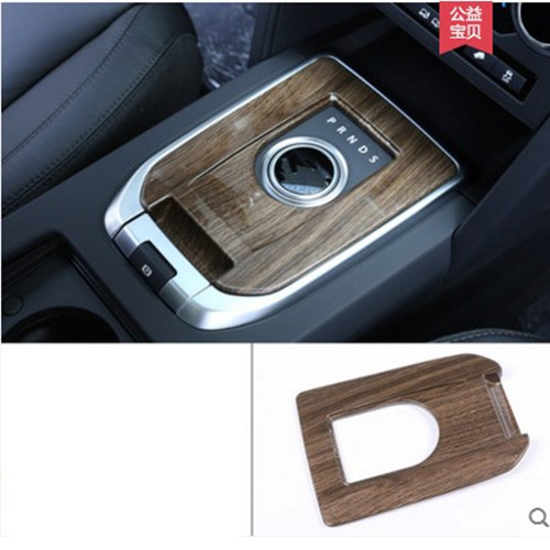For Land Rover Discovery Sport 2015 2016 Accessories ABS Central Panel Cover Trim Sticker New Arrivals