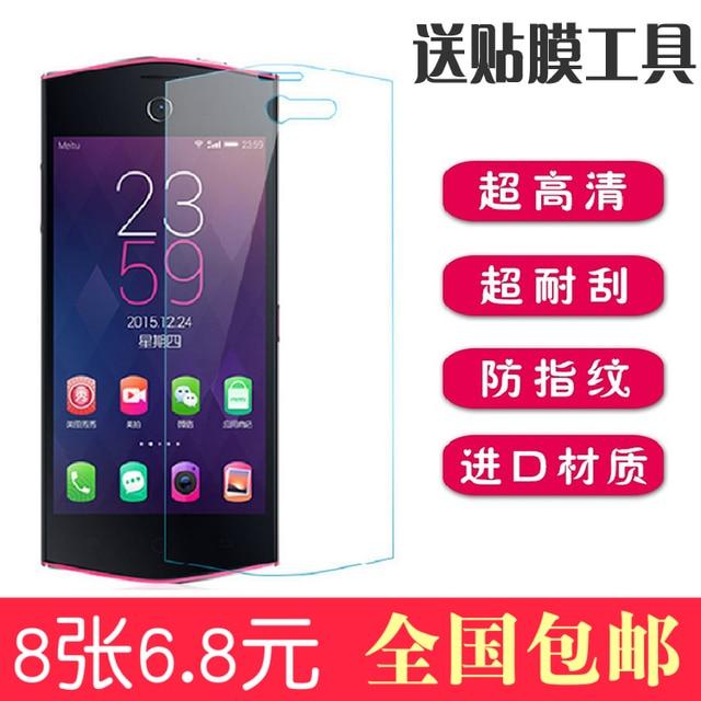 Meitu Xiu Xiu M4 M4 Mobile Phone Mito Film Film High Quality Diamond