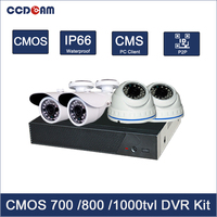 CCDCAM h.264 4ch dvr combo with 2 indoor 2 outdoor cmos analog camera cctv system 4ch dvr kit
