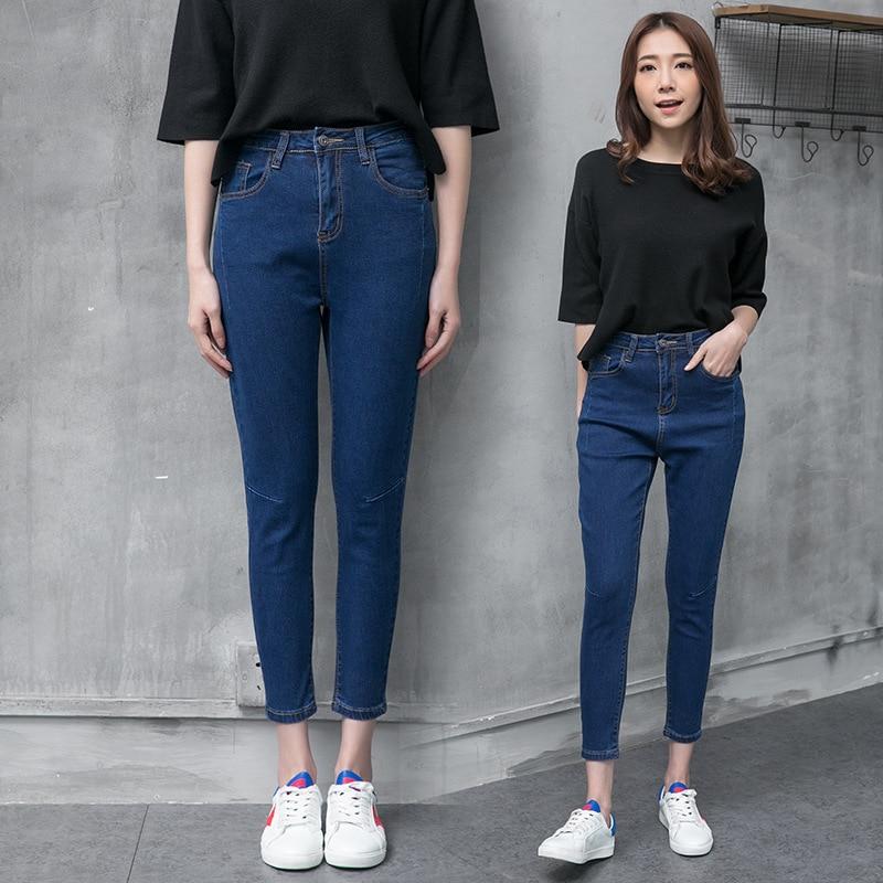 Autumn New Korean Edition Lady Tight Body  Elastic Radish Pants Hole, Cowboy, Small Foot Pencil Trousers