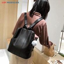 Fashion Anti Theft Backpack Women Leather Waterproof Black Brown Female Travel Backpacks Woman Bagpack Korean School Bag Vintage недорого
