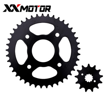 A Set Front And Rear Chain Gear Sprocket Disc Wheel Kit For Honda AX-1 Motorcycle Accessories