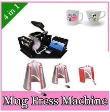 4 in 1 Digital Mug Press Machine cups printer, Cup Heat Press machine,Thermal transfer baking cup machine