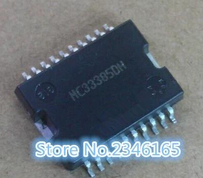 MC33385 MC33385DH