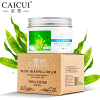 Skin Care CAICUI Slimming Creams Weight Loss Products Cream Weight Loss Anti Cellulite Full Body Fat